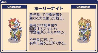 job_ho-ri-naito.png