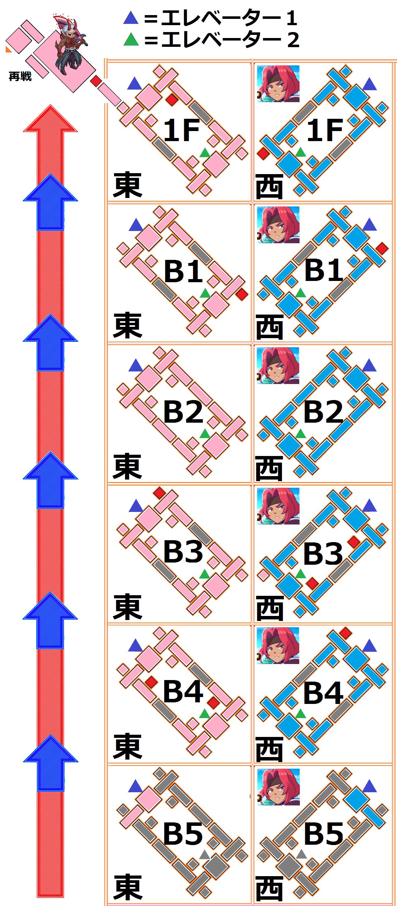 研究所マップ.png
